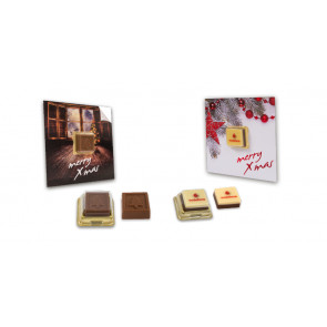 Square Card 1 Logo Praline